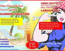 VIBHACONTEST INTERNATIONAL SPECIAL DAY CONTEST May 2021