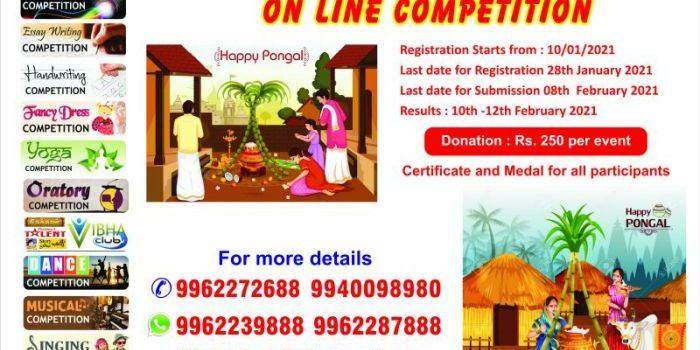 VIBHA FESTIVAL OF INDIA – PONGAL | January 2021 Contests