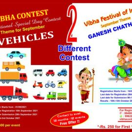 INTERNATIONAL SPECIAL DAY VIBHA CONTEST MONTH OF SEPTEMBER – 2021-22