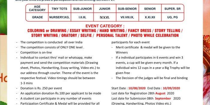 VIBHA FESTIVAL OF INDIA Monthly Contest August 2020 Theme : KRISHNA JAYANTHI (JANMASHTAMI)