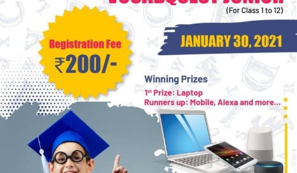 VOCABQUEST JUNIOR ONLINE VOCABULARY QUIZ CONTEST