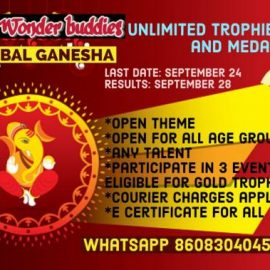 BAL GANESHA | Wonder Buddies New Contest Sep 2021
