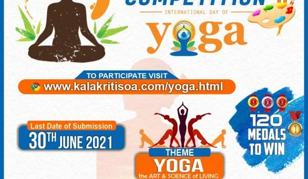 YOGA DAY 2021 : INTERNATIONAL PAINTING COMPETITION 2021