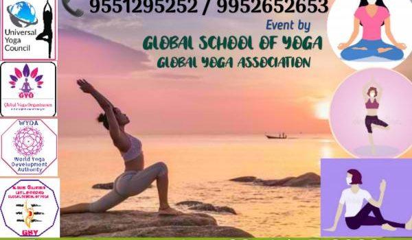 ONLINE YOGA WORLD RECORD | World Yoga Day-2020
